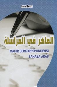al-mahir