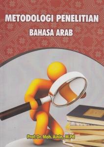 metpen bahasa arab 2