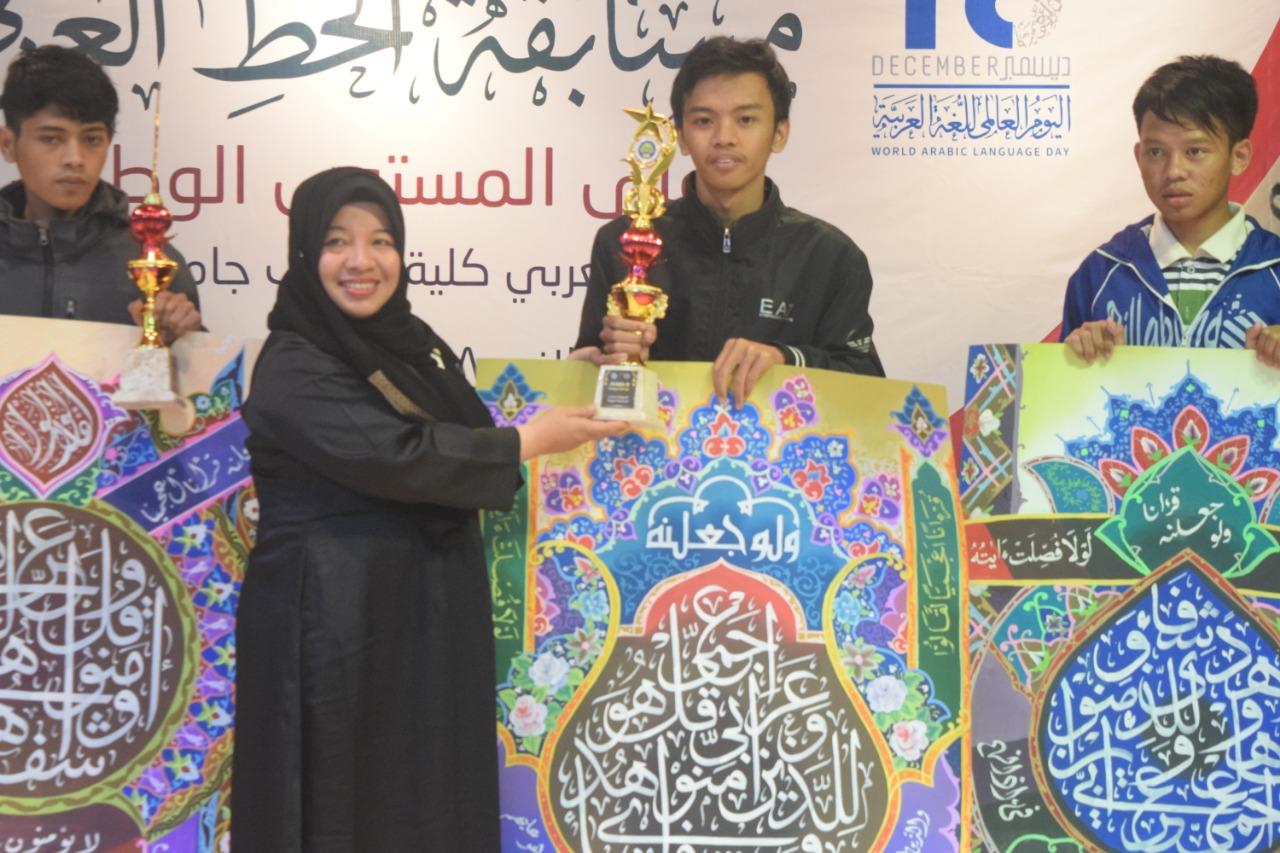 Jurusan Sastra Arab UM dalam Memperingati Hari Bahasa Arab Internasional