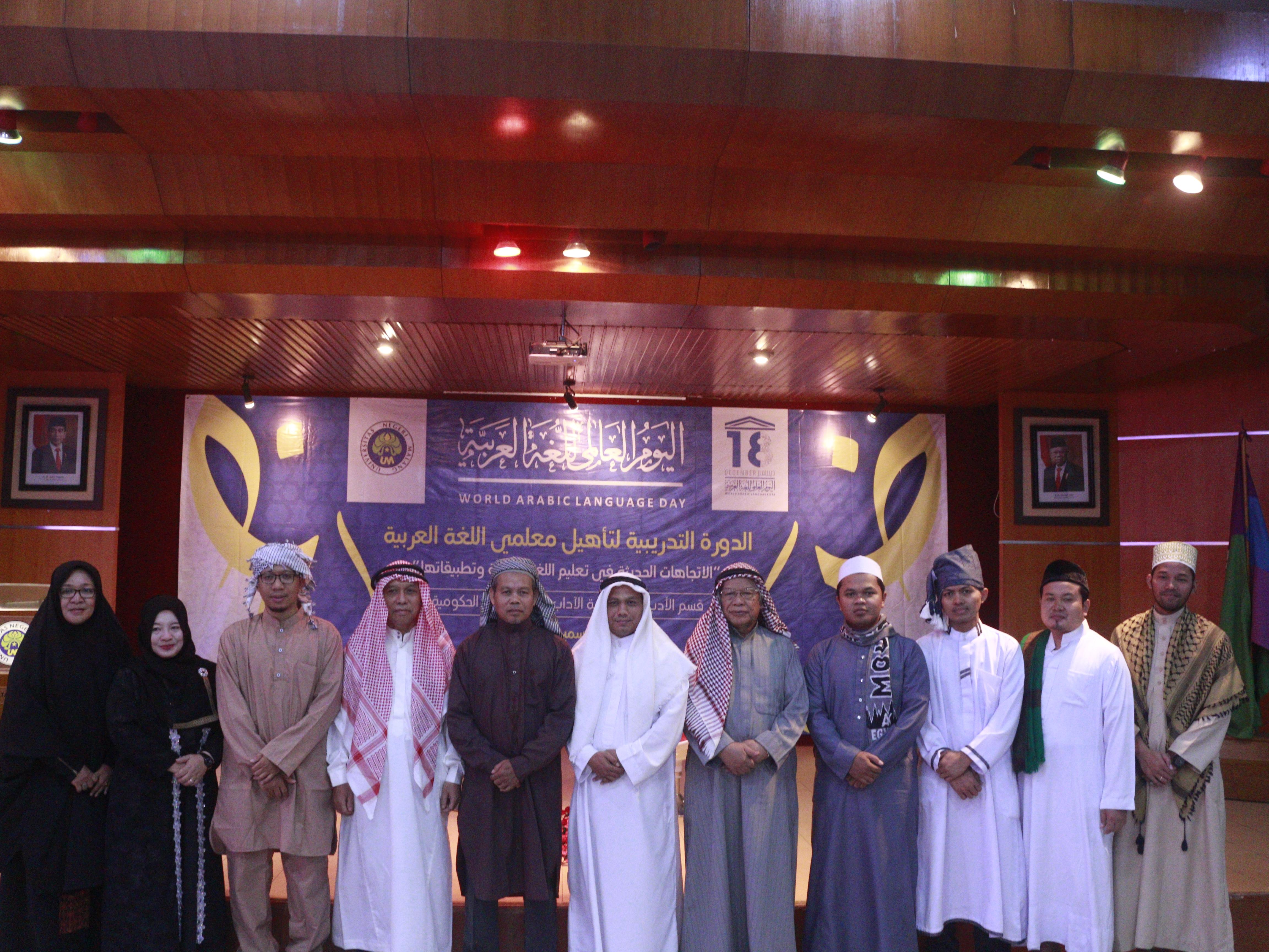 HARI BAHASA ARAB DUNIA احتفال اليوم العالمي للغة العربية بجامعة مالانج الحكومية- إندونيسيا 18-12-2019 الدورة التدريبية لتأهيل معلمي اللغة العربية